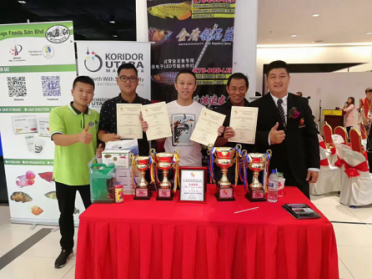 "Haikun has supported ""The First Bukit Merah International Arowana Competition and Show"" in Malaysia."